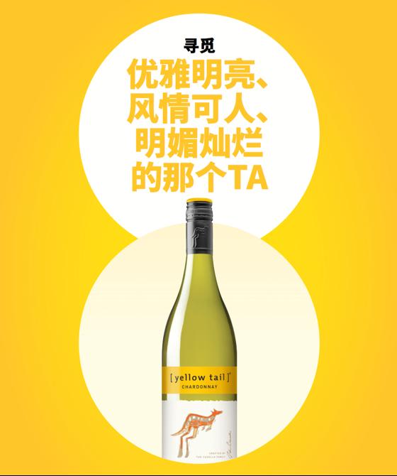 霞多丽白葡萄酒