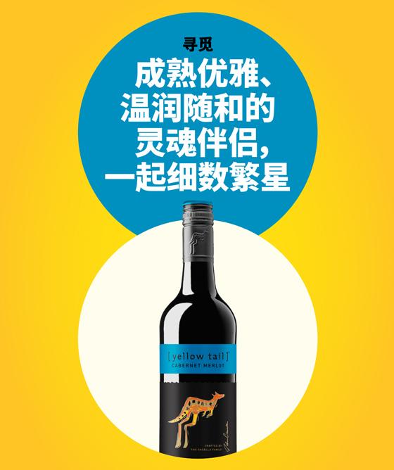 加本力梅洛红葡萄酒