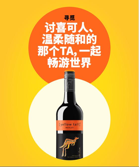 梅洛红葡萄酒