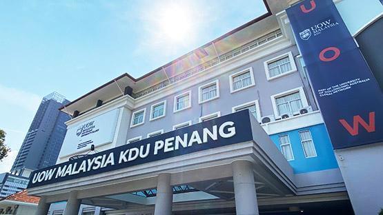 马来西亚伍伦贡伯乐学府