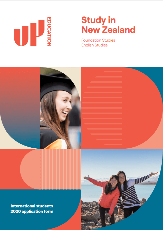 UP教育集团表格下载-预科预备课程