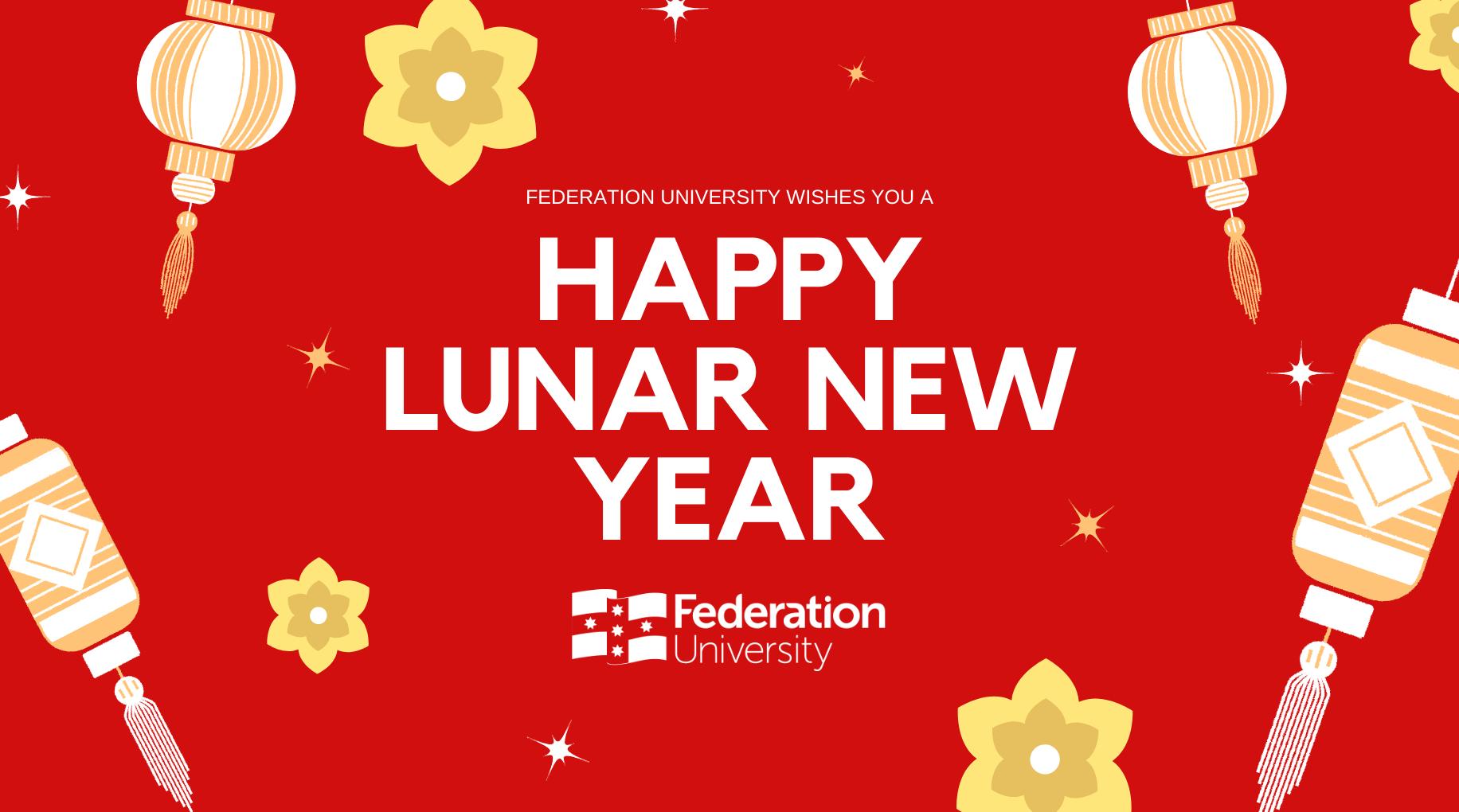 联邦大学恭祝各位新春愉快、万事如意、牛年吉祥!