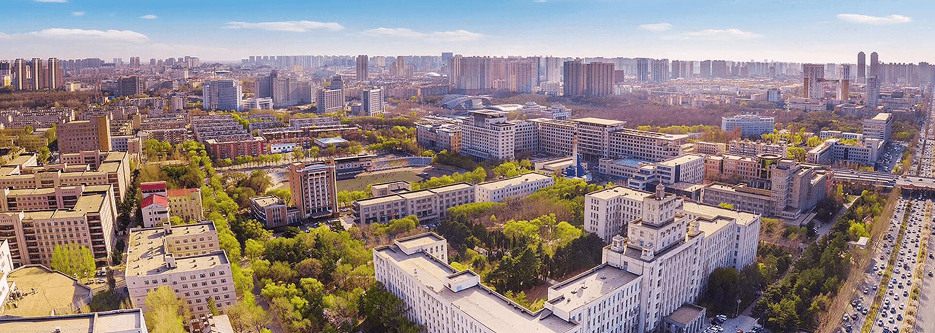 奥克兰大学中国学习中心