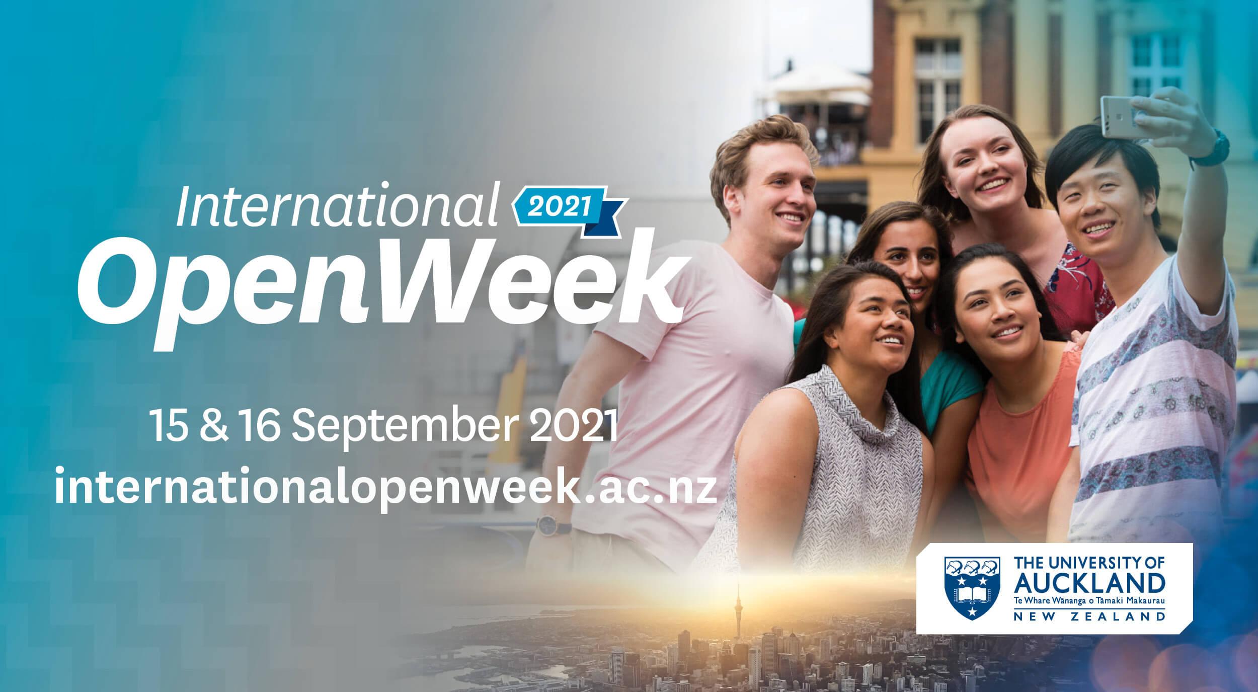 奥克兰大学国际开放周