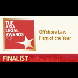 凯瑞奥信the asia legal awards 2021