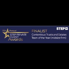 凯瑞奥信step private client awards