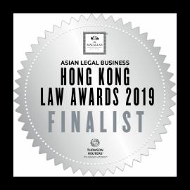 凯瑞奥信Hong Kong Law Awards 2019