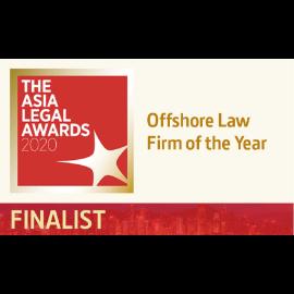 凯瑞奥信the asia legal awards 2020
