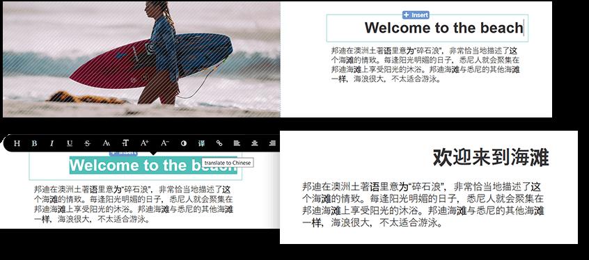 自动翻译工具