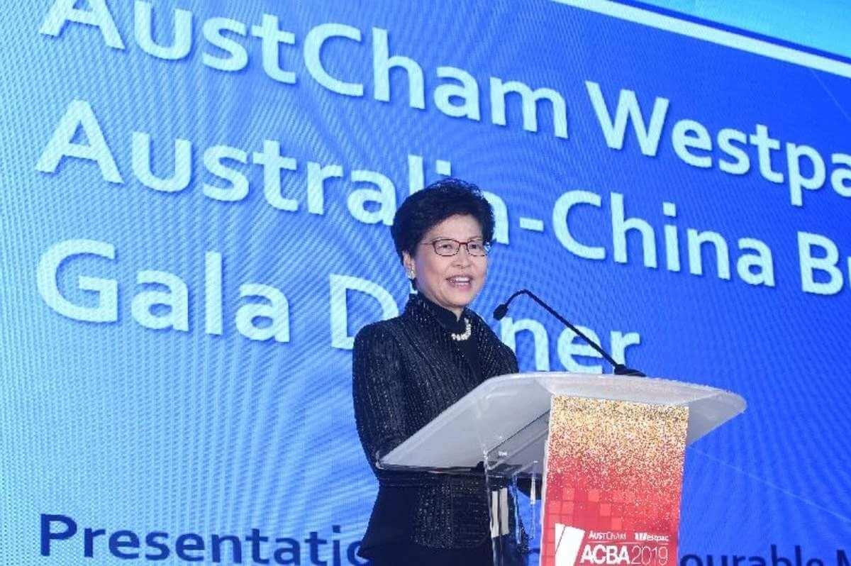 香港特别行政区行政长官
