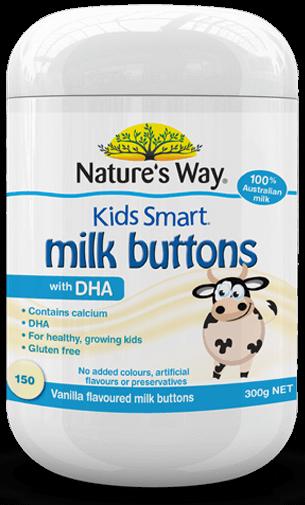 儿童鲜奶片DHA(香草味)