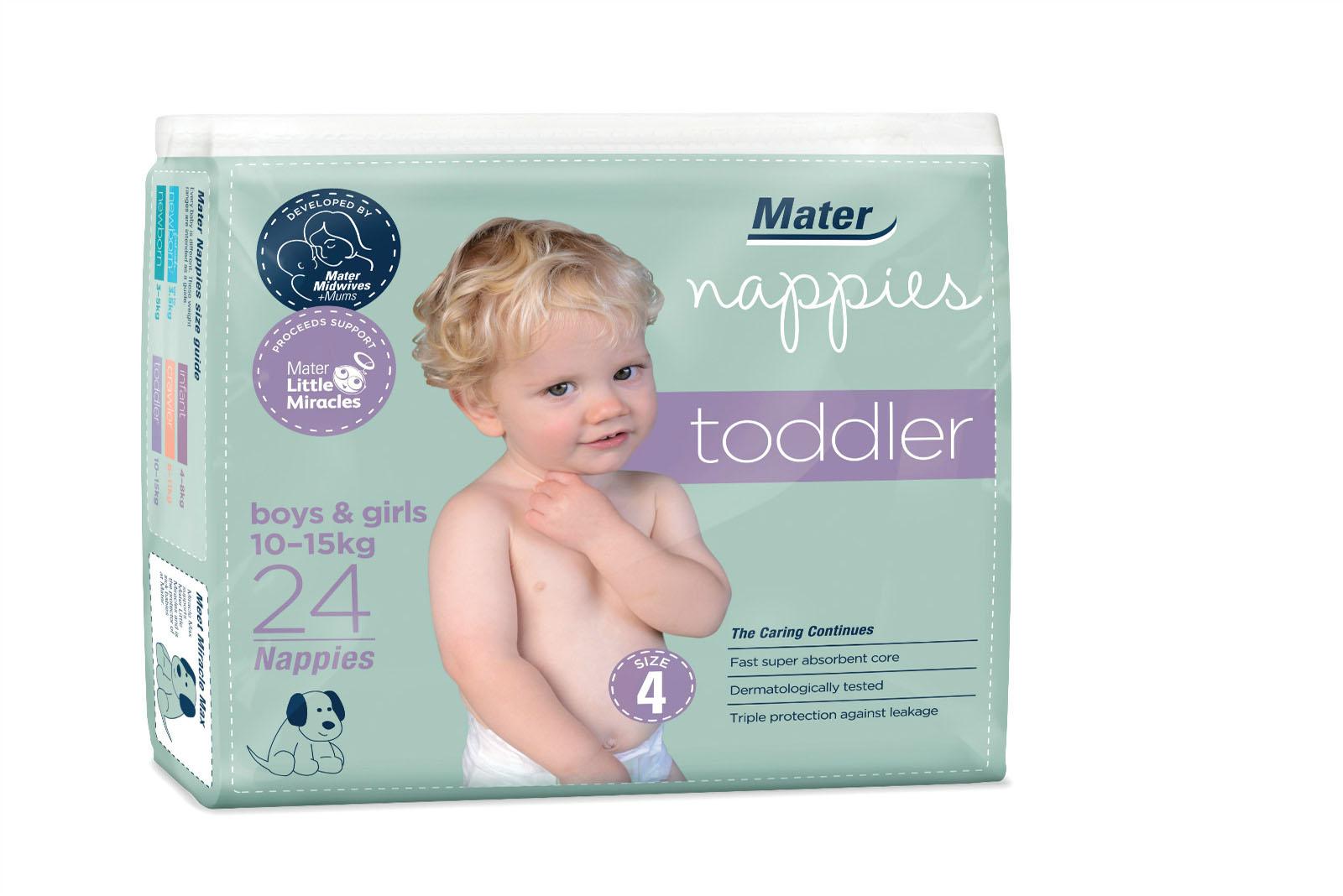 4号#Mater Nappy适用于婴儿和幼儿