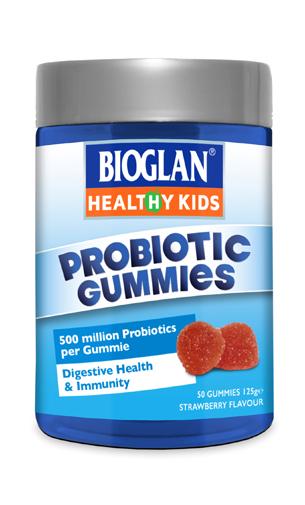 儿童益生菌软糖
